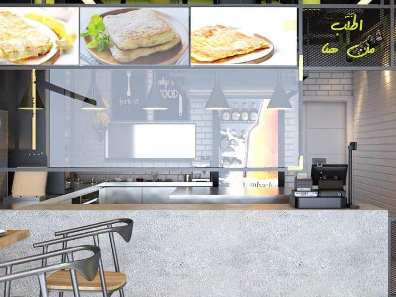 ديكور مطعم الدمام